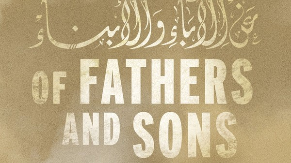 Bild zu This Human World Screening: OF FATHERS AND SONS